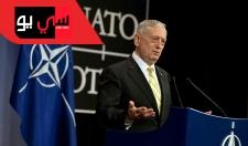 مؤتمر ميونخ للأمن والسياسات الدفاعية ... تواصل فعاليات اليوم الثاني للمؤتمر
