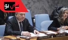UN Security Council discusses Ukraine
