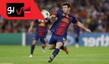 Lionel Messi 2017 ● Dribbling Skills, Assists & Goals | HD