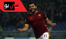 MOHAMED SALAH محمد صلاح | Goals, Skills, Assists | Roma | 2016/2017 (HD)
