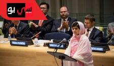 Malala Yousafzai addresses Canadian Parliament