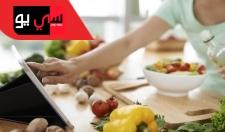 Top 10 Fat Loss Foods