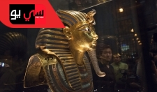King Tut : Life and Death (Ancient History Documentary)