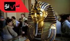 Tutankhamun The Truth Uncovered HD Full